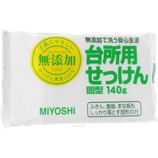 Мыло для стирки и применения на кухне MIYOSHI на основе натуральных компонентов 140г