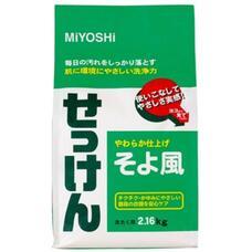 Порошковое мыло для стирки на основе натур. компонентов MIYOSHI с ароматом цветочного букета 2.16 кг