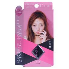 Увлажняющая губная помада–тинт KOJI Холодный розовый