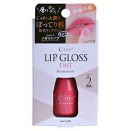 Увлажняющая губная помада–тинт с аппликатором KOJI Розовый