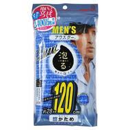 Мочалка массажная KIKULON для мужчин сверхжесткая (синяя)