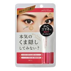 Корректор для кожи вокруг глаз тон 01 BCL 12 г