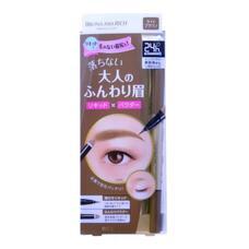 Водостойкая подводка для бровей BCL (жидкая подв.+пудра-карандаш), для лифтинг-макияжа, светло-коричневый