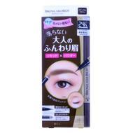 Водостойкая подводка для бровей BCL (жидкая подв.+пудра-карандаш), для лифтинг-макияжа, коричневый