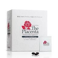 Высокоочищенный экстракт плаценты с протеогликанами Metabolic The Placenta № 90