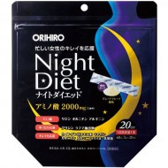 Ночная диета ORIHIRO NIGHT Diet № 20