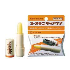 Увлажняющий бальзам для губ YUSKIN A Lip care 3,5 гр