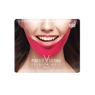 Маска-бандаж для лифтинга овала лица Avajar Pefect V Lifting Premium Mask