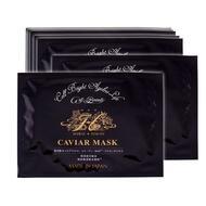 Роскошная маска с экстрактом черной икры и морским комплексом для лица и шеи Hiro Sophie Caviar Mask № 10