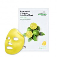 Маска для лица тканевая витаминная EYENLIP CALAMANSI VITAMIN SOLUTION MASK 25 мл