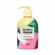 Лосьон для рук ETUDE HOUSE ET.COLORFUL DRAWING SOFT HAND LOTION(COLORFUL DRAWING) 250 мл