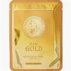 Маска для лица улиточная 24k Gold ELIZAVECCA Water Dual Snail mask pack 25 гр