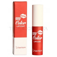 Тинт для губ BERRISOM Oops My Color Lip Coat Velvet 03 Coral Flash 3 гр