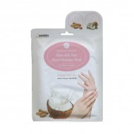 Маска для рук увлажняющая ANSKIN Natural & Pure Hand Moisture Mask 14 мл