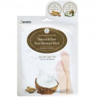 Маска для ног увлажняющая ANSKIN Natural & Pure Foot Moisture Mask 16 мл