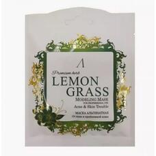 Маска альгинатная для пробл.кожи (саше) ANSKIN PREMIUM Herb Lemongrass  Modeling Mask / Refill 25 гр