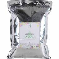 Маска альгинатная с экстрактом алоэ успокаивающая (пакет) ANSKIN Original Aloe Modeling Mask / Refill 1 кг