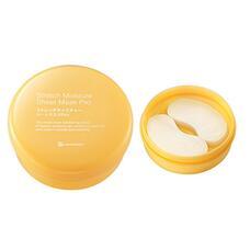 Увлажняющие патчи против морщин для области глаз и губ BB Laboratories Stretch Moisture Shhet Mask Pro 60 шт