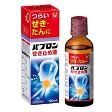 Противовоспалительный сироп от кашля Taisho Pabron для детей с 3х месяцев и взрослых 120 мл