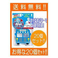 Блокатор вирусов AIR DOCTOR с рисунком автобус для детей с клипсой сэт 20 шт
