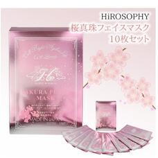 Маска мгновенной красоты с холодящим эффектом Hiro Sophie Arbor Bee H Cherry Sakura Pearl Mask