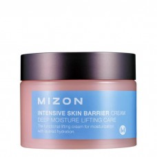 Крем для лица с гиалуроновой кислотой MIZON INTENSIVE SKIN BARRIER CREAM 50 мл