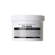 Крем массажный очищающий Ciracle Deep clear Massage Cream 225 мл