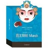 Маска тканевая для лица BERRISOM Peking opera mask series QUEEN 25 мл