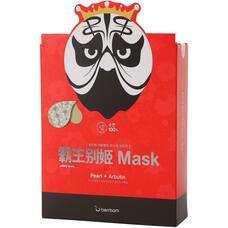 Маска тканевая для лица BERRISOM Peking opera mask series KING 25 мл