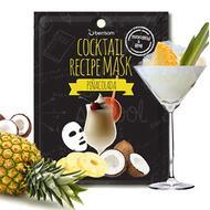 Маска для лица BERRISOM Cocktail Recipe Mask Pina Colada 20 гр