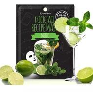 Маска для лица BERRISOM Cocktail Recipe Mask Mojito 20 гр