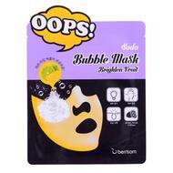 Маска-пилинг для сияния кожи BERRISOM Soda Bubble Mask Brighten Fruit 18 мл