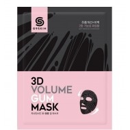 Маска для лица омолаживающая BERRISOM G9 3D Volume Gum Mask 23 мл