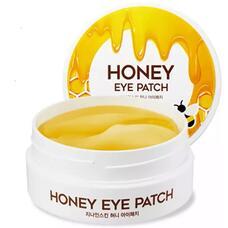 Патчи для глаз гидрогелевые с медом BERRISOM G9 SKIN Honey Eye Patch 60 шт