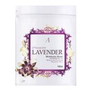 Маска альгинатная для чувствительной кожи (саше) ANSKIN PREMIUM Herb Lavender Modeling Mask Refill 25 гр
