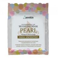 Маска альгинатная экстрактом жемчуга увлажняющая осветляющая (саше) ANSKIN Original Pearl Modeling Mask Refill 25 гр
