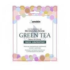 Маска альгинатная с экстрактом зеленогочая успокаивающая (саше) ANSKIN Original Green Tea Modeling Mask Refill 25 гр