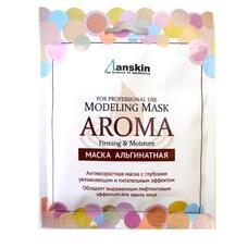 Маска альгинатная антивозрастная питательная (саше) ANSKIN Original Aroma Modeling Mask Refill 25 гр