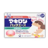 Трансдермальные пластыри Daiichi Sankyo с антигистаминным, противовоспалительным и ранозаживляющим действием