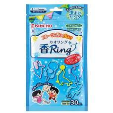 Детские браслеты от насекомых и комаров KINCHO цвет голубой 30 штук