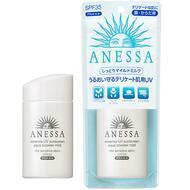 Санскрин эссенция для чувствительной кожи SHISEIDO Anessa Essence UV Aqua Booster mild SPF35 PA+++ 60 мл