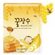 Маска для лица с экстрактом банана и меда SECRET KEY Honey Banana Mask Pack 1P 25 гр