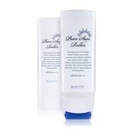 Крем для тела солнцезащитный Lioele Rizette Pure Sun Roller SPF50+/PA+++