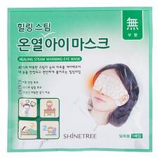 Маска для глаз SHINETREE без запаха (согревающая)