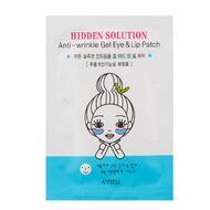 Патчи для глаз и носогубных складок A`PIEU HIDDEN SOLUTION гидрогелевые против морщин 2 гр