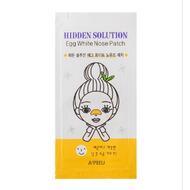 Пластырь для носа A`PIEU HIDDEN SOLUTION с экстрактом яичного белка 1 гр