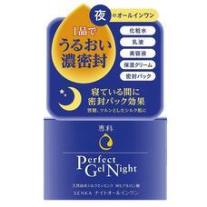 Ночной гель-крем для лица Shiseido Perfect Gel Night 100 г