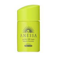 Средство 3 в 1 основа под макияж, защита от солнца и ББ крем SHISEIDO Anessa Perfect BB Base Beauty Booster SPF50 + PA ++++