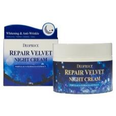 Крем для лица ночной восстанавливающий DEOPROCE MOISTURE REPAIR VELVET NIGHT CREAM 100гр