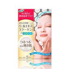 Маска с экстрактом жемчуга и коллагеном для придания коже здорового блеска UTENA Puresa 5 шт х 15 мл